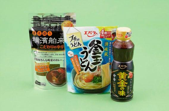 蒸し鍋・焼肉のタレ|エバラ食品工業株主優待