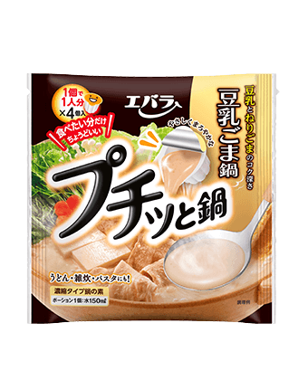 プチッと鍋 豆乳ごま鍋