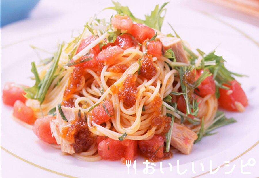 ツナとトマトの彩り冷製パスタ