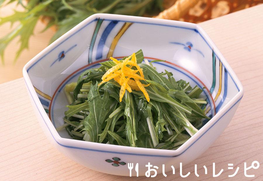 レシピ 水菜