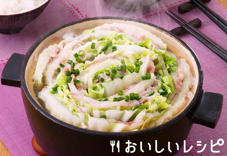 これだけ食べても飽きない!白菜大量消費レシピ|おいしいレシピ