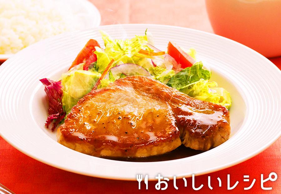 豚肉 ステーキ ソース