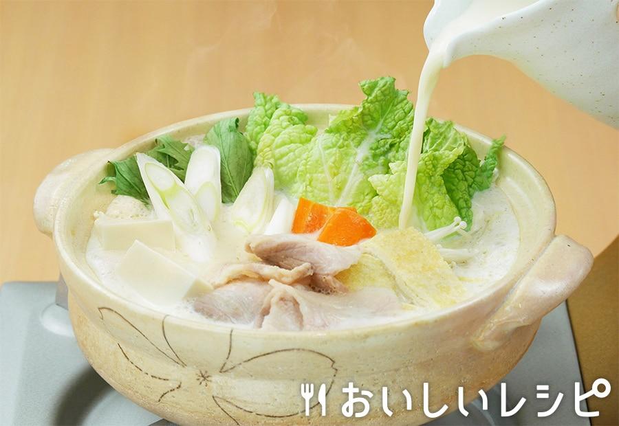 豆乳仕立ての豆乳ごま鍋