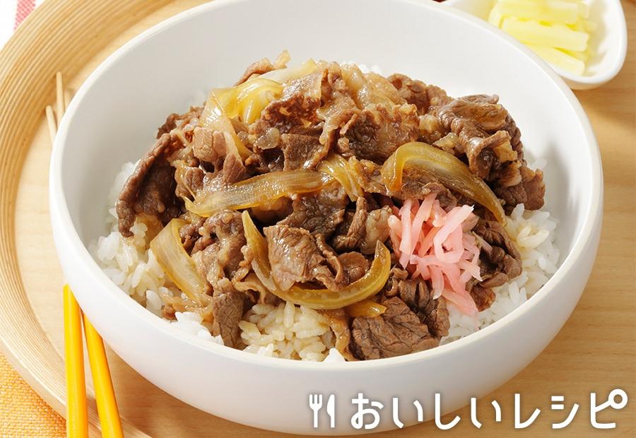 お家で牛丼(マイルド使用)