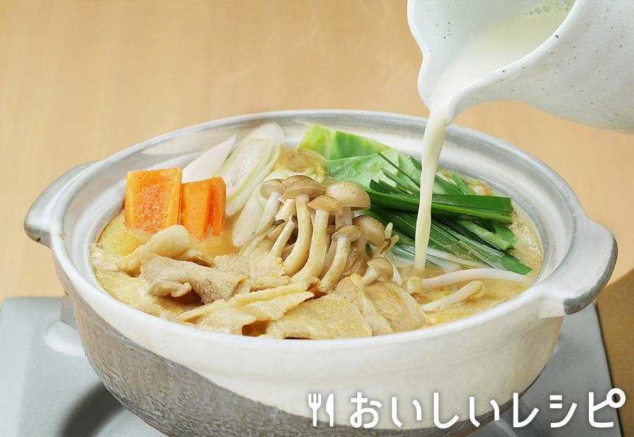 豆乳仕立ての濃厚みそ鍋