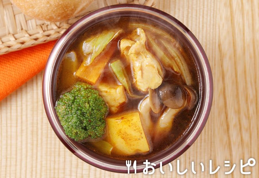 スープジャー★スープカレー鍋