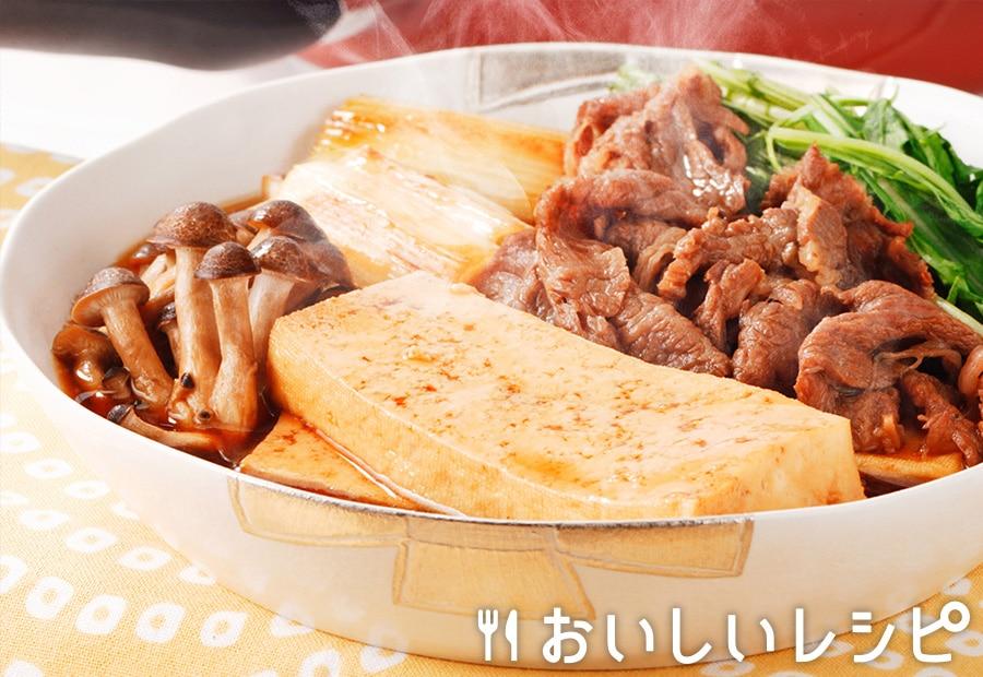 肉豆腐(マイルド使用)