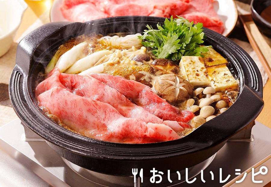和牛とキノコの味わいすき焼き(マイルド使用)