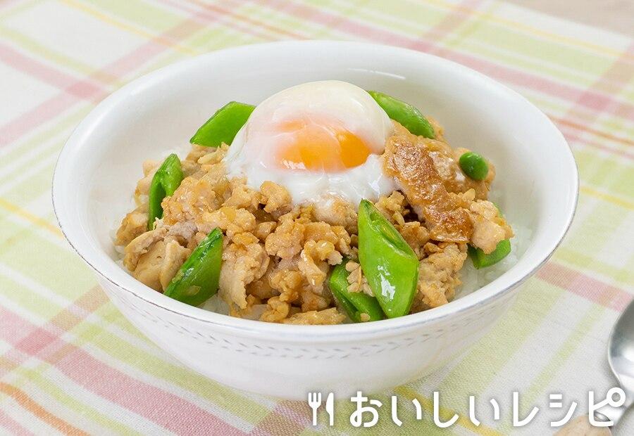 鶏ひき肉のテリたま丼(下味冷凍)