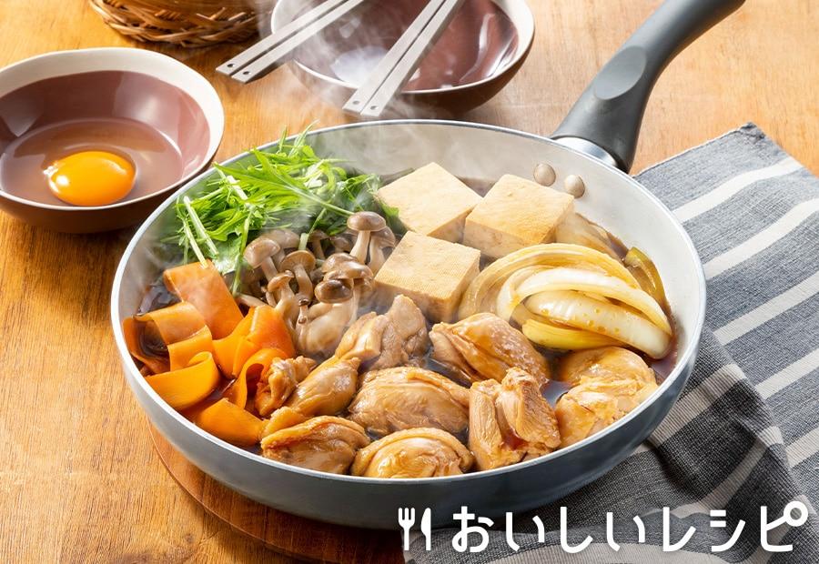 フライパン鶏すき焼き(マイルド使用)