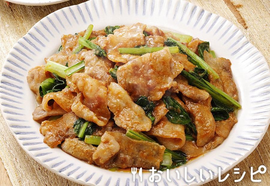 下味冷凍 豚バラと小松菜の炒めもの