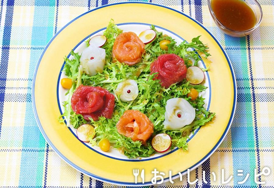 花の形のお刺身サラダ