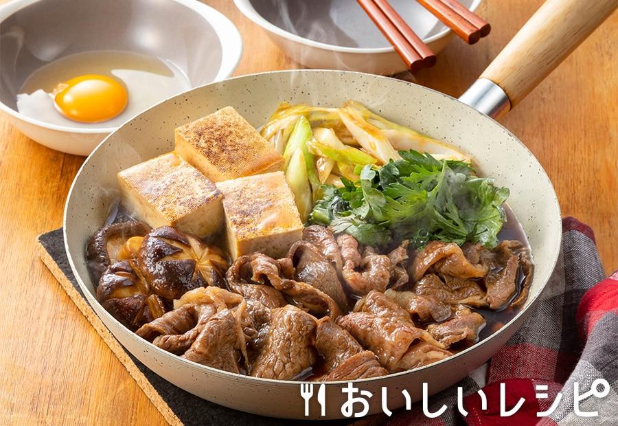 フライパン牛すき焼き