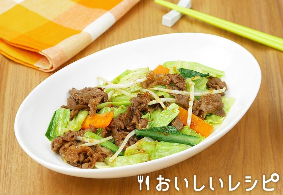 牛こま野菜炒め(旨にんにく)