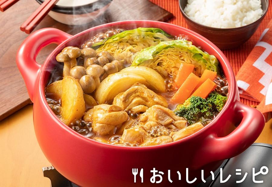 プチッとスープカレー鍋