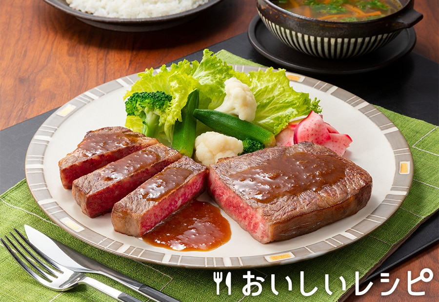 プチッとステーキ(和風おろし醤油味)