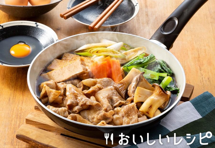 フライパン豚すき焼き