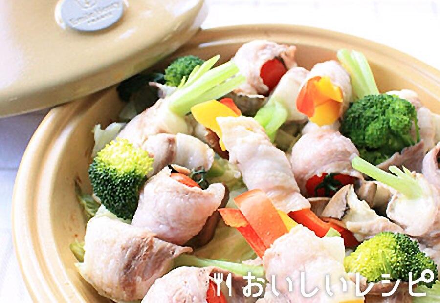 いろいろ野菜のくるくるタジン蒸し