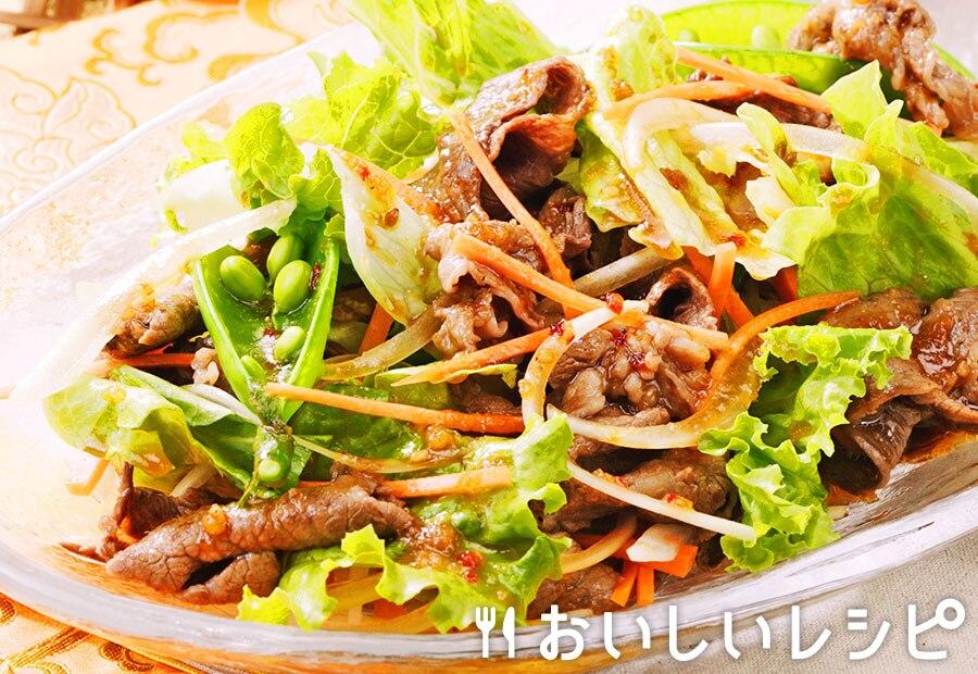 おろし焼肉サラダ(牛肉)