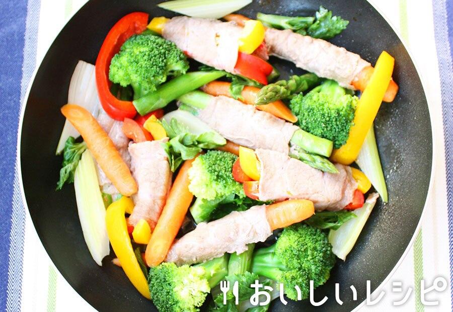 カラフル野菜のフライパン蒸し鍋