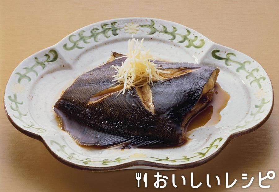 カレイの煮つけ