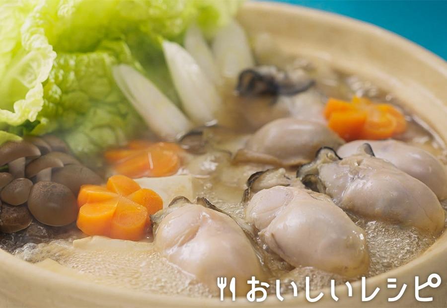 牡蠣どっさり旨塩鍋