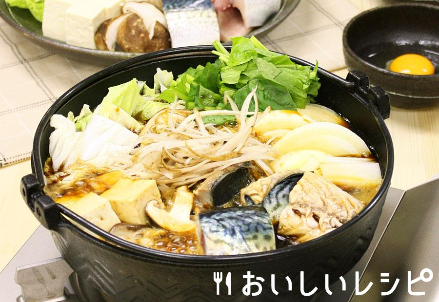 サバすき鍋