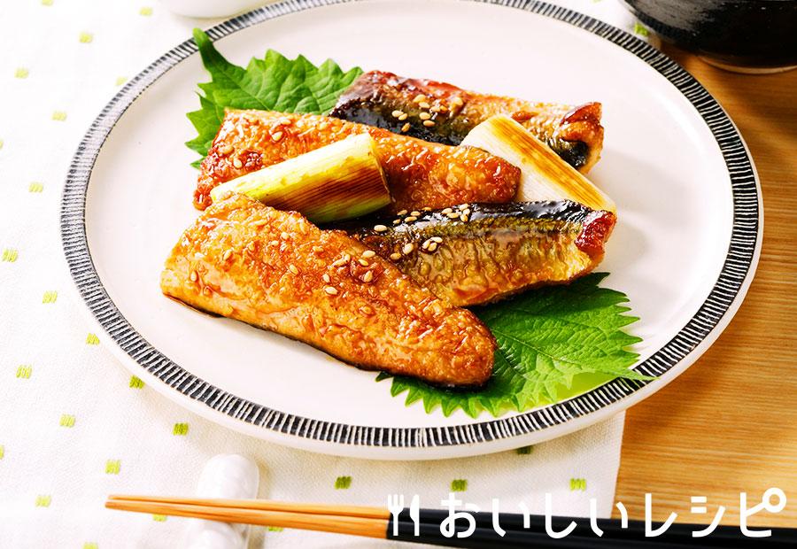 さんまの蒲焼き(すき焼のたれ)