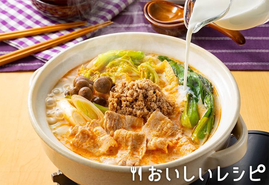 ミルク担々ごま鍋(プチッと鍋)