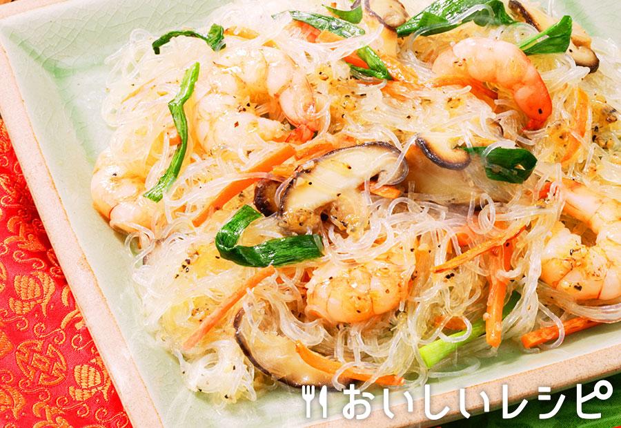 チャプチェ(韓国風春雨炒め)