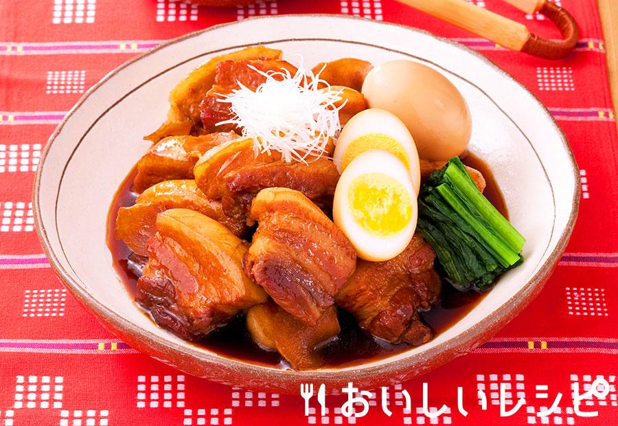 味わい豚角煮