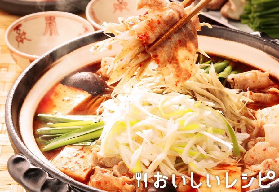 ネギどっさり豚のキムチ鍋