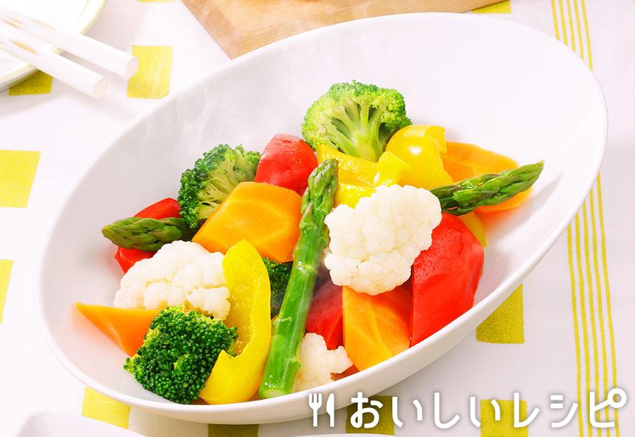 レンジで蒸し野菜
