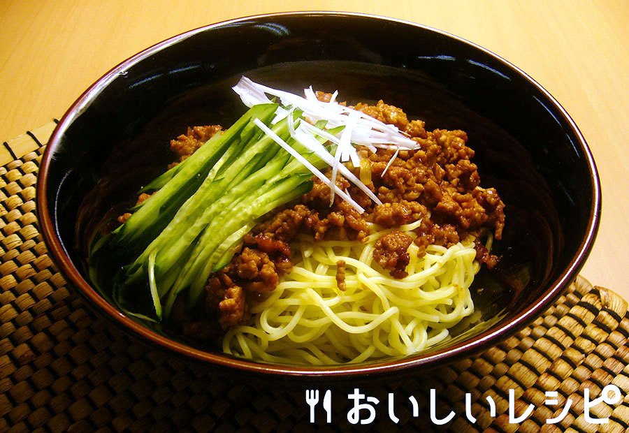 黄金のジャージャー麺