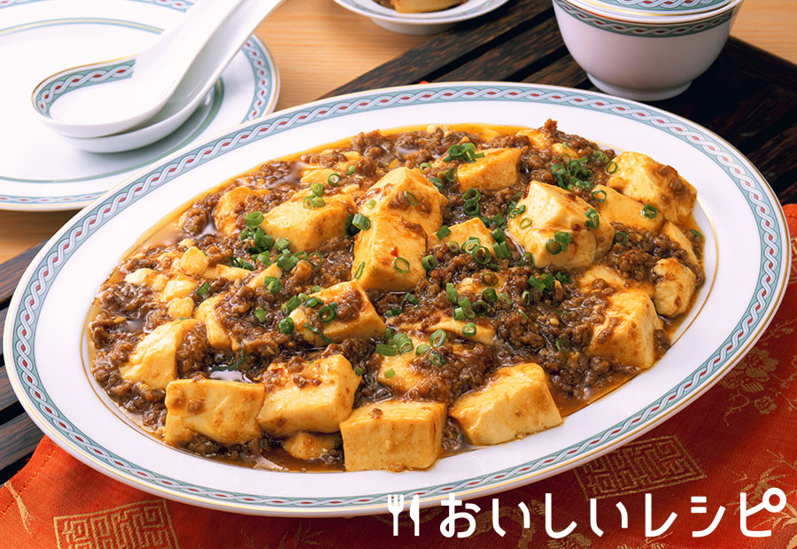 黄金仕立ての麻婆豆腐
