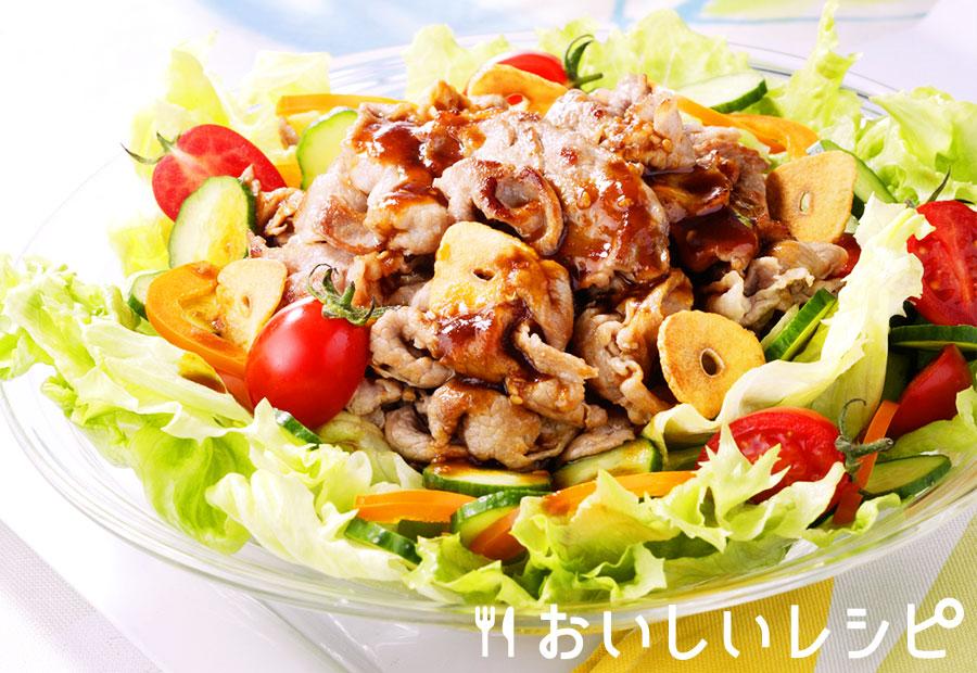 夏野菜がおいしい焼肉サラダ