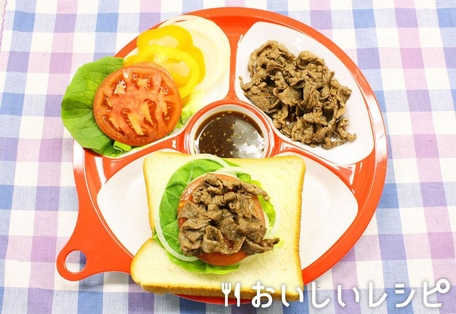 夏野菜のオープンサンドプレート