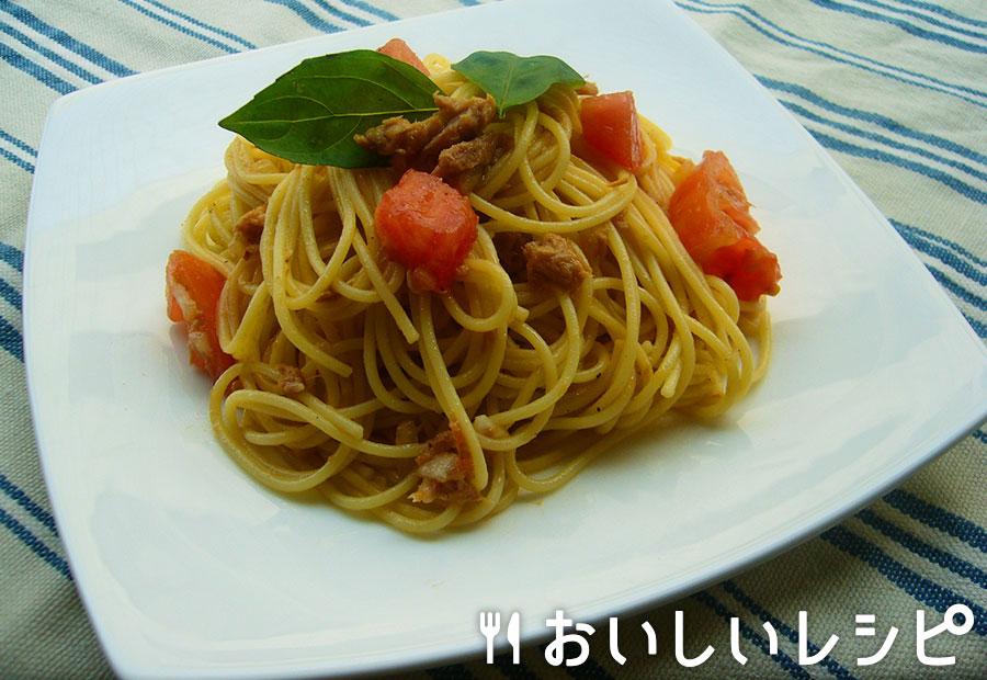 夏野菜の黄金パスタ