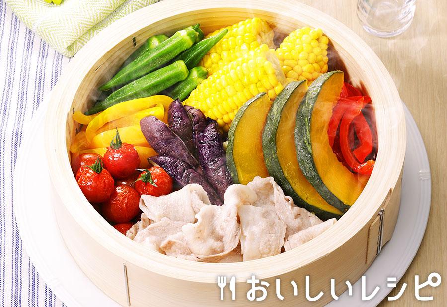 夏野菜の蒸し鍋