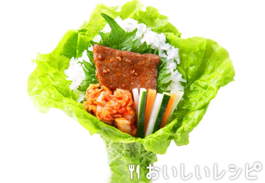 巻き肉(サンチュ)