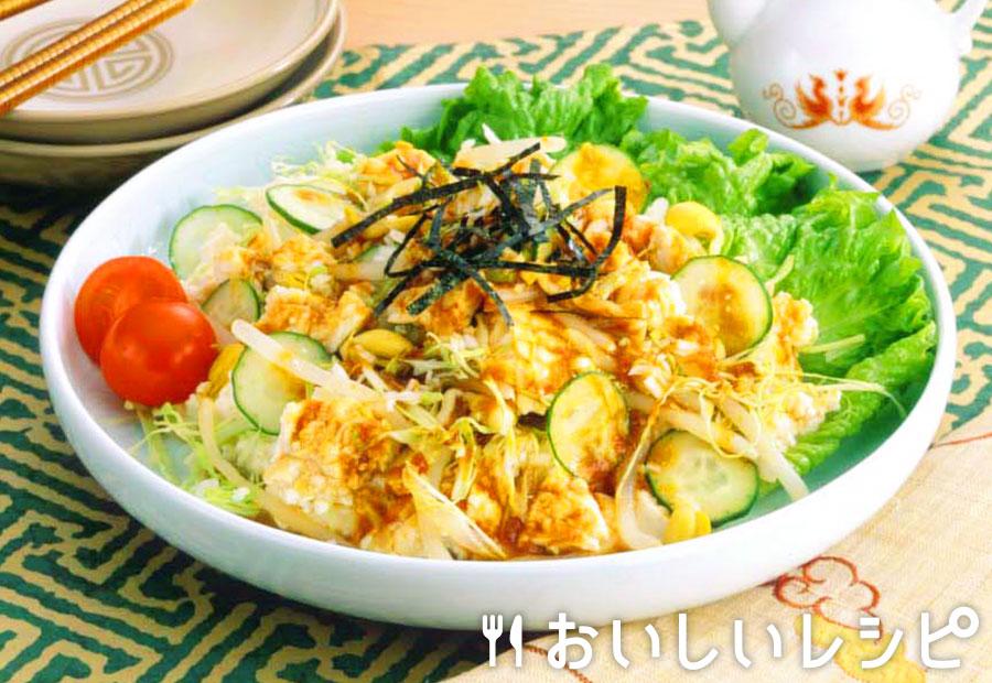 韓国風黄金サラダ