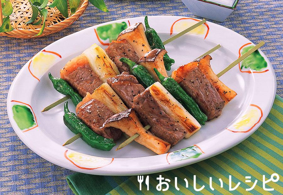 牛肉と野菜の串焼き