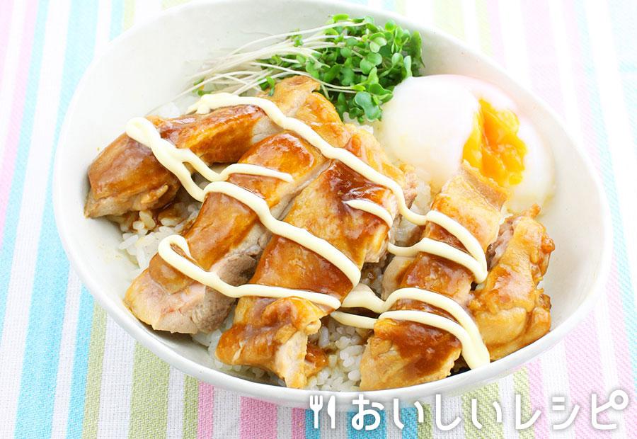 鶏のてりやき丼