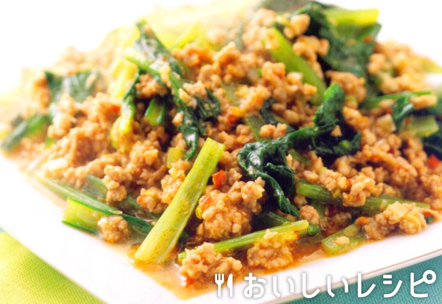 青菜と挽き肉の炒め煮