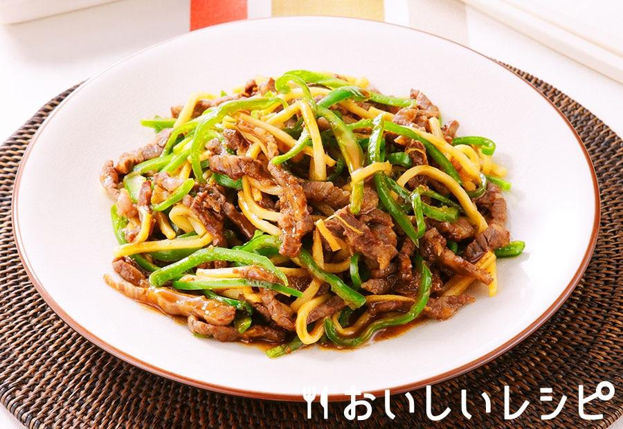 青椒肉絲(焼肉応援団香味焙煎しょうゆだれ)
