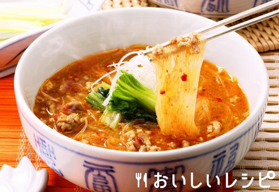 担々春雨スープ