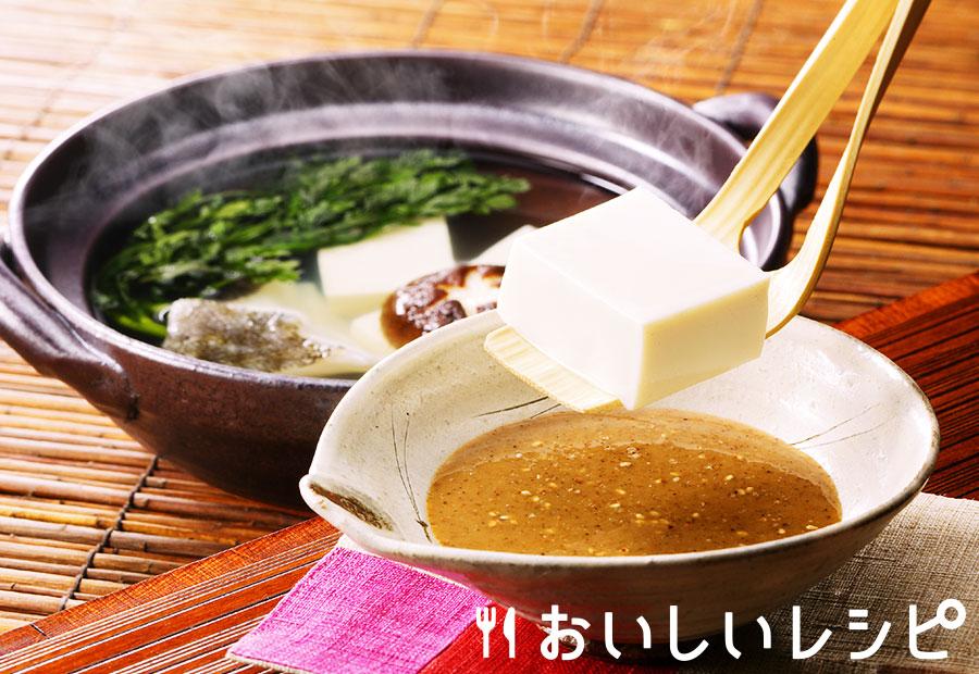 湯豆腐(しゃぶしゃぶごまだれ)