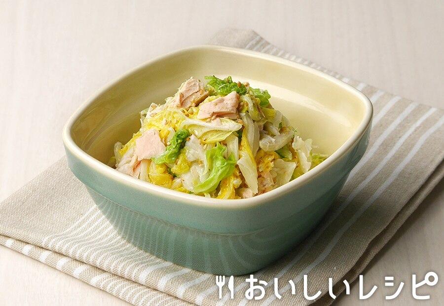 白菜浅漬けのツナマヨサラダ