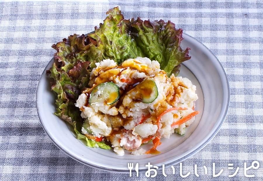 ポテトサラダ(やきとりのたれがけ)