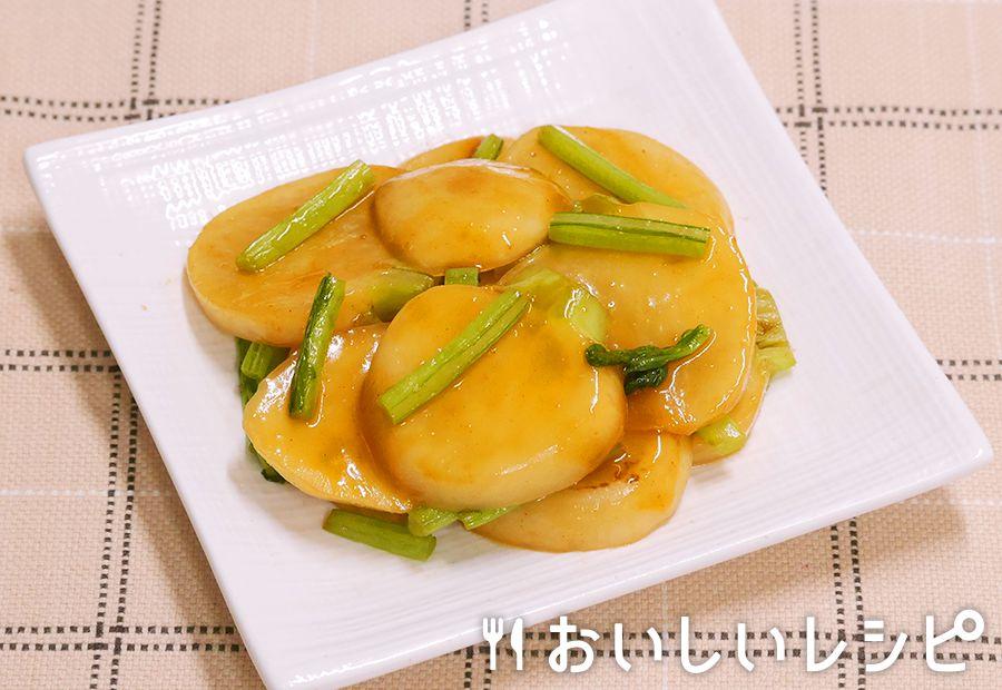 かぶの生姜焼き